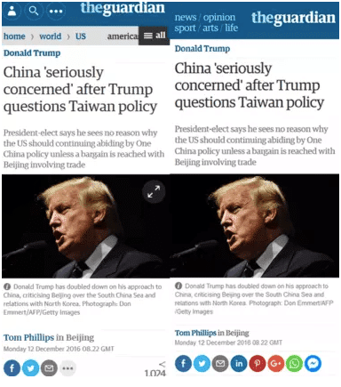 An example showcasing the differences between Guardian's mobile page and using AMP for mobile optimization.
